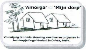 Amorga Logo