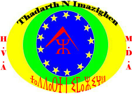 Logo Thadarth